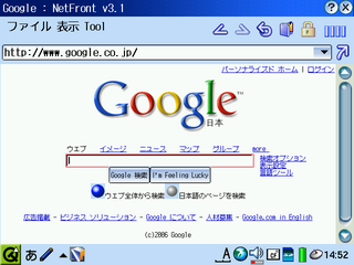 netfront