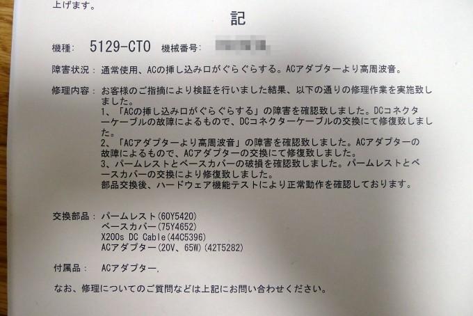 2012-03-23_09.24.02