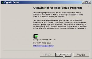 cygwin-install-01