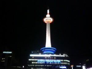 kyoto-tower-in-gloom.jpg