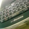 BlackBerry Bold を使って思ったこと
