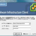 Windows 7 に VMware Server 2.0 をインストール