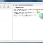 VirtualBox + CentOS でローカル開発環境を作る