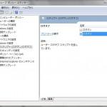VirtualBox のゲスト OS をウィンドウ非表示で実行させる方法