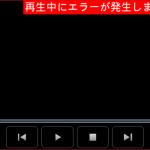 BlackBerry Bold 9000 での YouTube 再生の可否