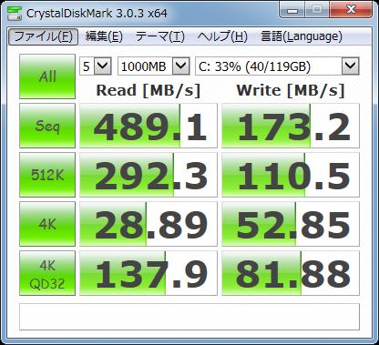 2014-12-23 11_35_03-crystaldiskmark
