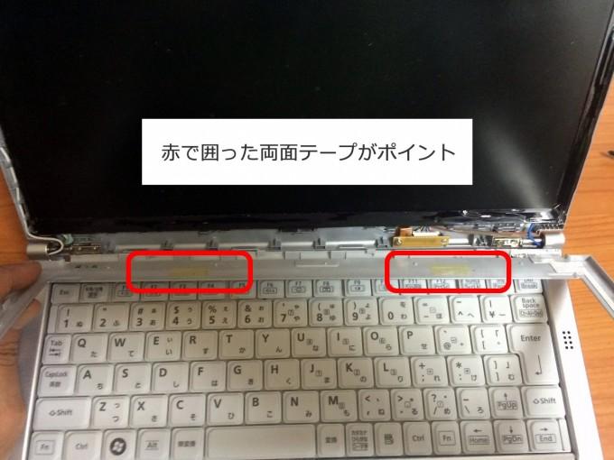 2015-01-10_14.43.46