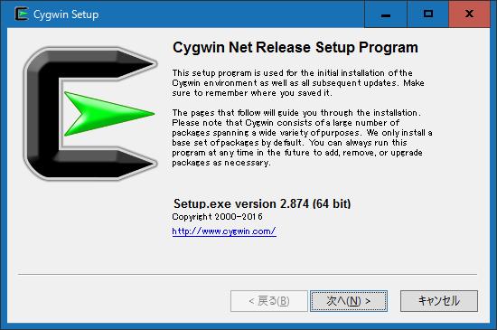 cygwin-02