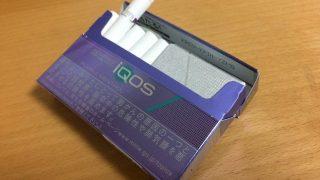 iQOS の新フレーバーのサンプルが届いた